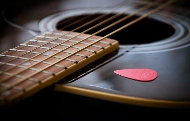 guitar music making
